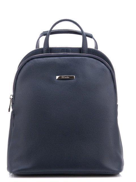 Синий рюкзак S.Lavia - 5572.00 руб