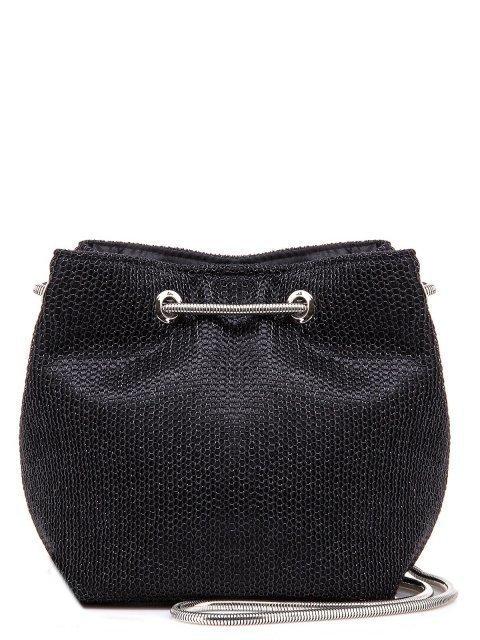 Чёрная сумка планшет Domenica - 950.00 руб