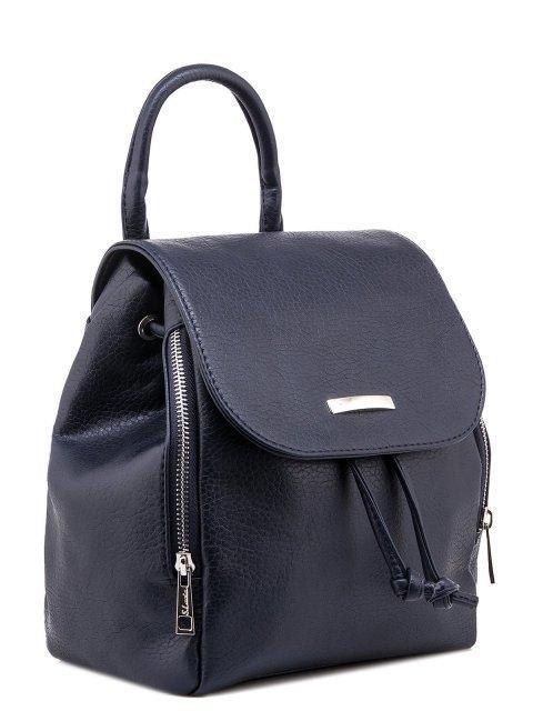 Синий рюкзак S.Lavia (Славия) - артикул: 1022 860 70 - ракурс 1
