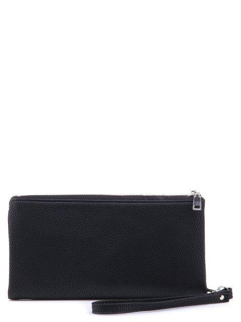 Чёрное портмоне Domenica - 1599.00 руб