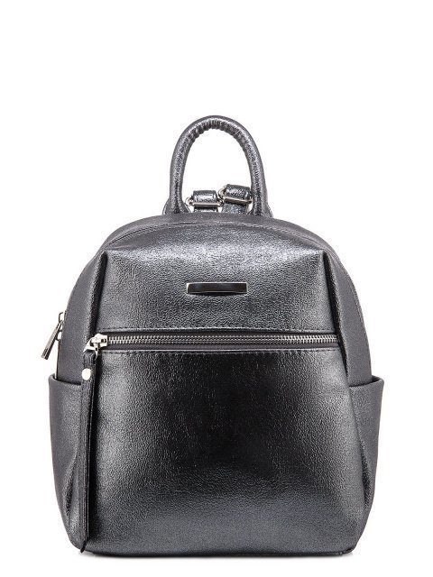 Серебряный рюкзак S.Lavia - 1299.00 руб
