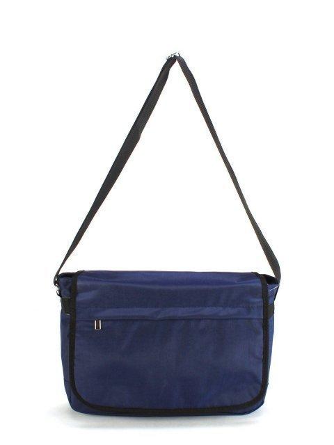Синяя сумка планшет S.Lavia - 992.00 руб
