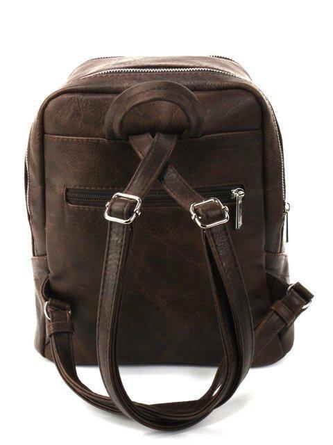 Коричневый рюкзак S.Lavia (Славия) - артикул: 677 512 02 - ракурс 3