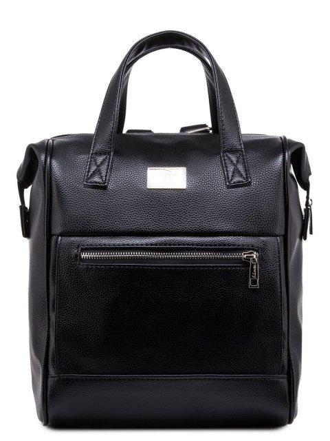 Чёрный рюкзак S.Lavia - 1799.00 руб