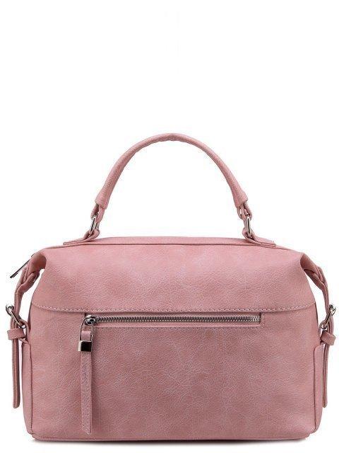 Розовый саквояж S.Lavia - 1399.00 руб