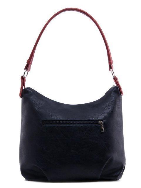 Синяя сумка мешок S.Lavia (Славия) - артикул: 405 512 70 - ракурс 3
