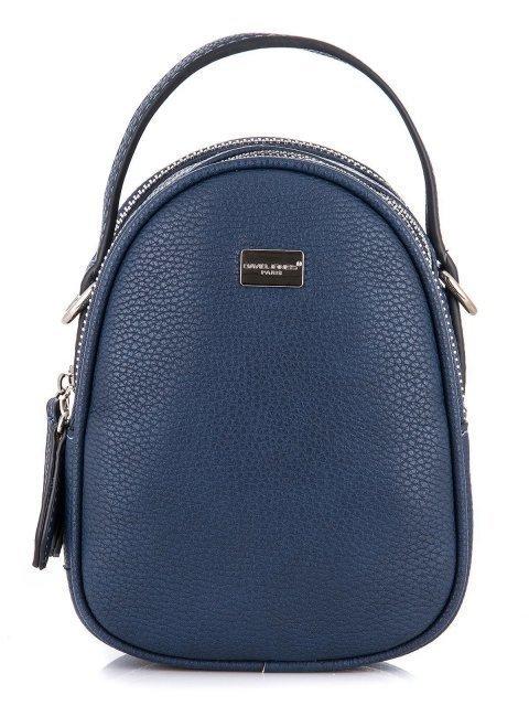 Синяя сумка планшет David Jones - 895.00 руб