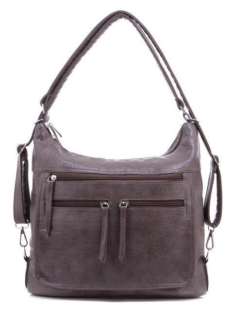 Коричневая сумка мешок S.Lavia - 2239.00 руб