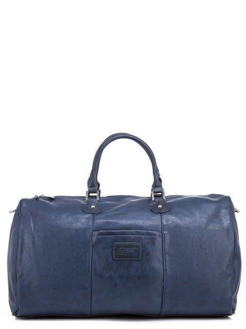 Синяя дорожная сумка David Jones - 3390.00 руб
