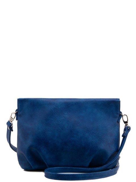Синяя сумка планшет S.Lavia - 999.00 руб
