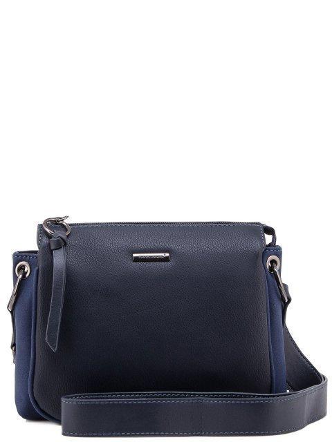 Синяя сумка планшет David Jones - 1200.00 руб