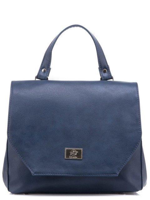 Синий портфель S.Lavia - 2090.00 руб