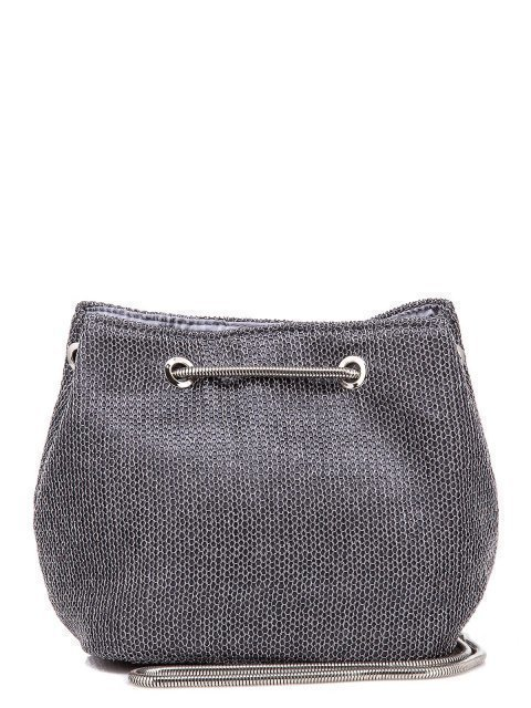 Серебряная сумка планшет Domenica - 950.00 руб