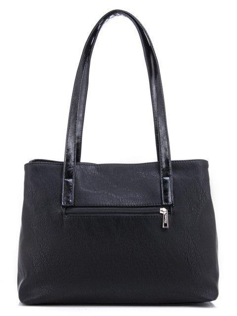 Чёрная сумка классическая S.Lavia (Славия) - артикул: 535 029 01 - ракурс 3