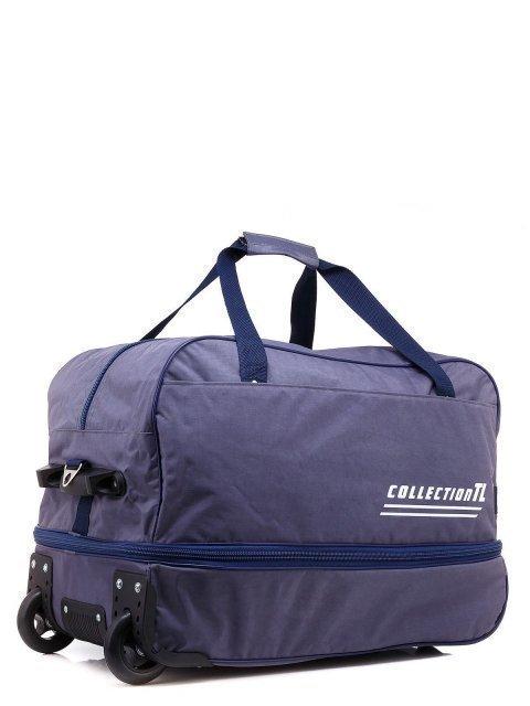 Серый чемодан Lbags (Эльбэгс) - артикул: К0000013255 - ракурс 1