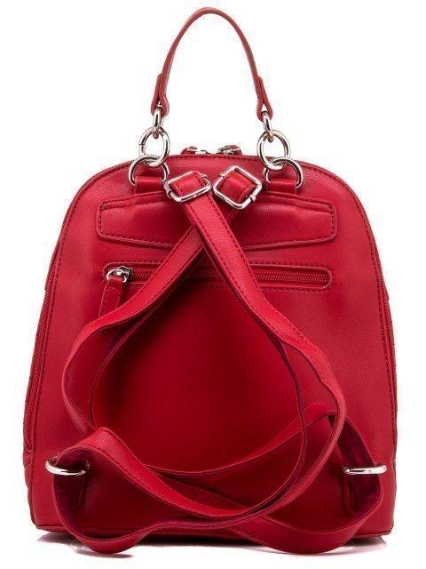 Красный рюкзак David Jones (Дэвид Джонс) - артикул: 0К-00004945 - ракурс 3