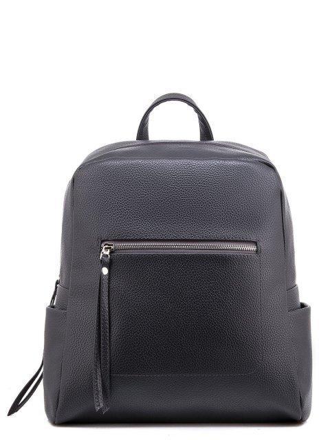 Серый рюкзак S.Lavia - 1599.00 руб