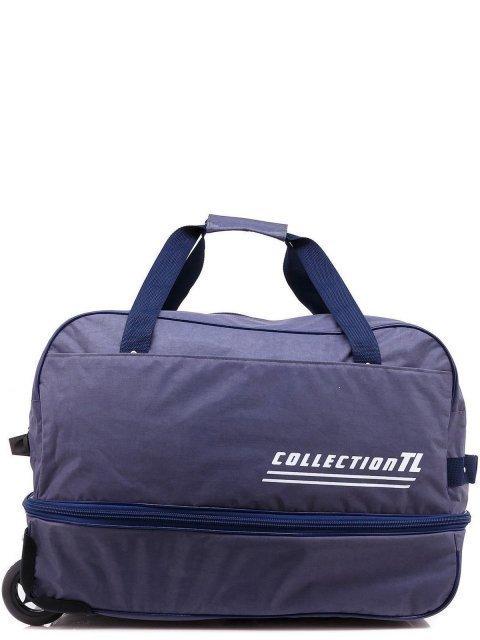 Серый чемодан Lbags - 2900.00 руб