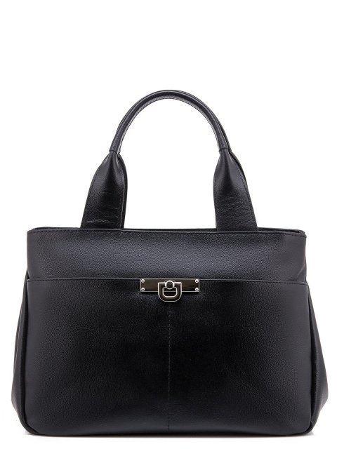 Чёрная сумка классическая S.Lavia - 4795.00 руб
