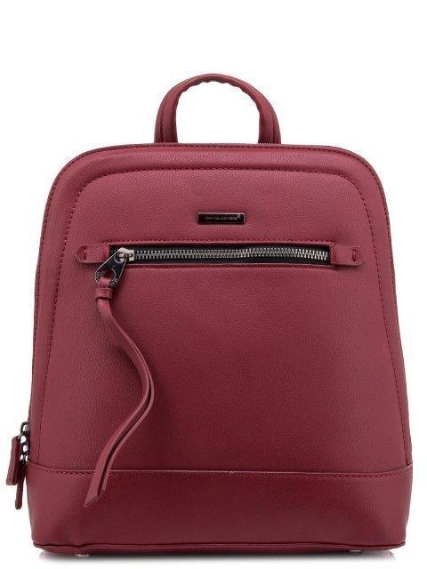 Бордовый рюкзак David Jones - 1300.00 руб