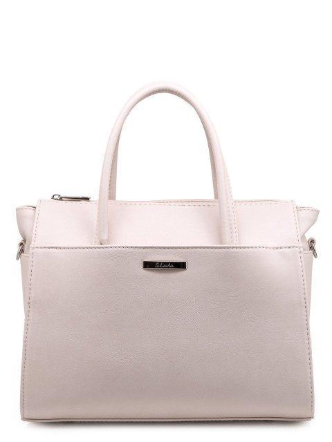 Бежевая сумка классическая S.Lavia - 2023.00 руб