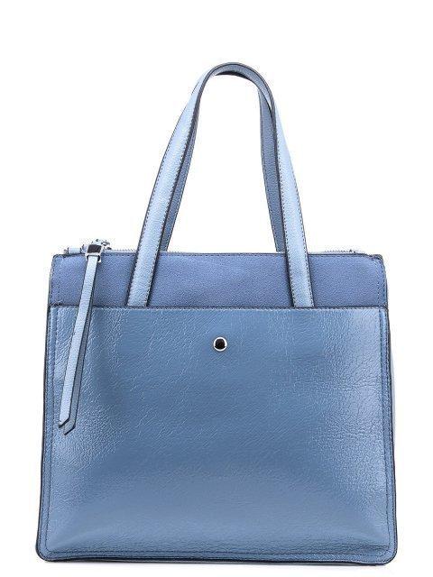 Голубой шоппер Domenica - 1450.00 руб