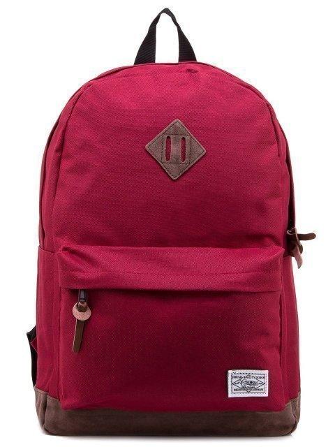Красный рюкзак Angelo Bianco - 1599.00 руб