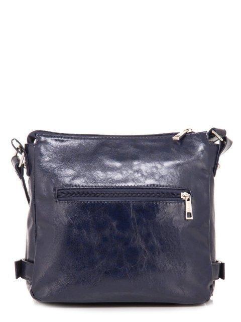 Синяя сумка планшет S.Lavia (Славия) - артикул: 501 048 70 - ракурс 4