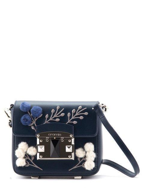 Синяя сумка планшет Cromia - 6495.00 руб