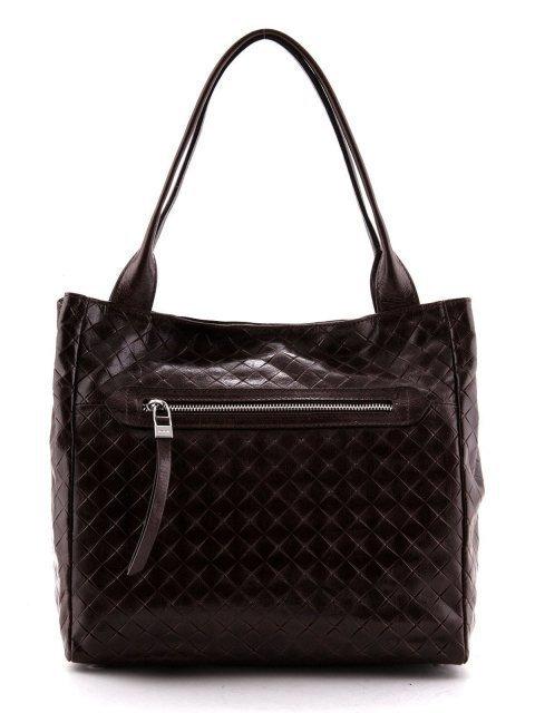 Коричневая сумка классическая Arcadia - 6800.00 руб