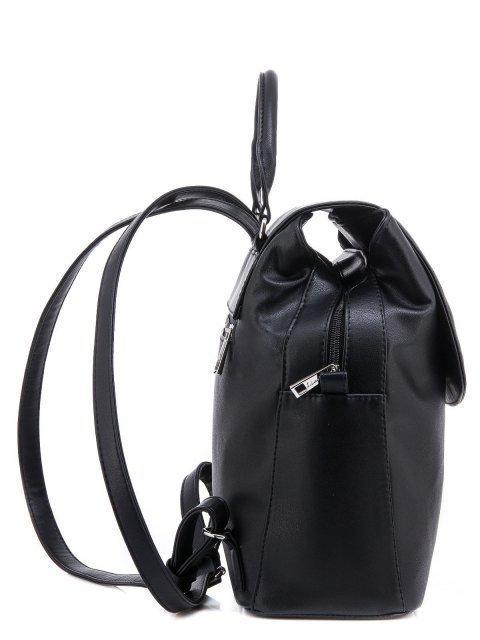 Чёрный рюкзак S.Lavia (Славия) - артикул: 983 910 01 - ракурс 3