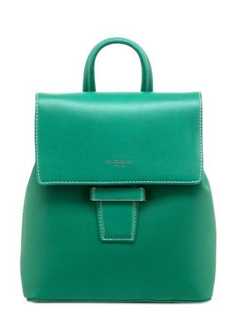 Зелёный рюкзак David Jones - 2015.00 руб