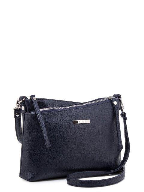 Синяя сумка планшет S.Lavia (Славия) - артикул: 798 902 70 - ракурс 1