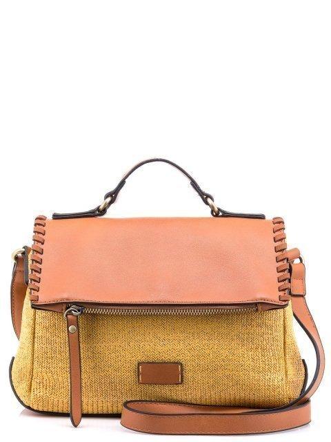 Жёлтый портфель Domenica - 1100.00 руб