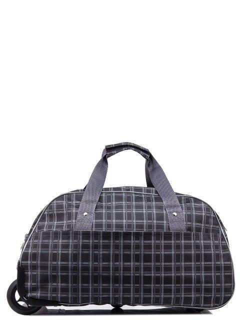 Серый чемодан Lbags - 2290.00 руб