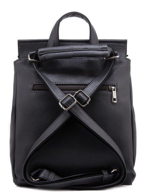 Серый рюкзак S.Lavia (Славия) - артикул: 779 902 51 - ракурс 3