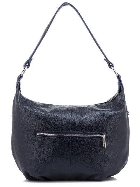 Синяя сумка мешок S.Lavia (Славия) - артикул: 0024 13 70 - ракурс 4