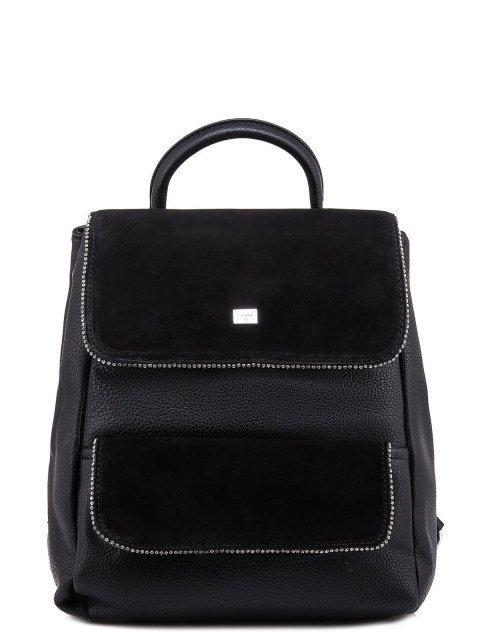 Чёрный рюкзак Fabbiano - 1650.00 руб