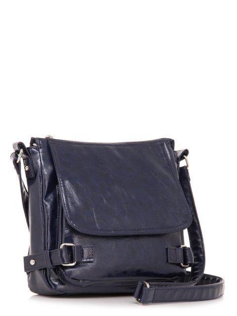 Синяя сумка планшет S.Lavia (Славия) - артикул: 501 048 70 - ракурс 2