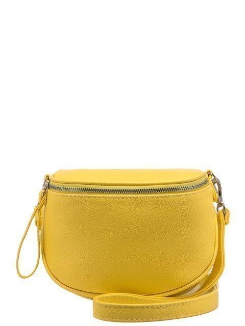 Жёлтая сумка на пояс S.Lavia - 1343.00 руб