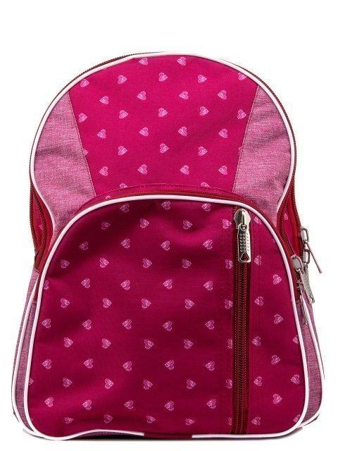 Розовый рюкзак Lbags - 1899.00 руб