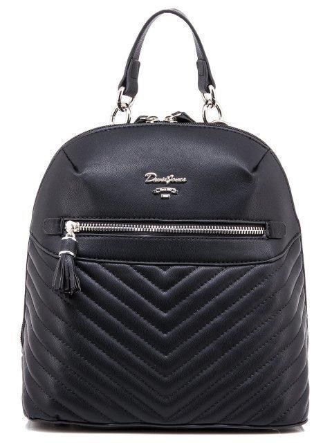 Чёрный рюкзак David Jones - 1200.00 руб