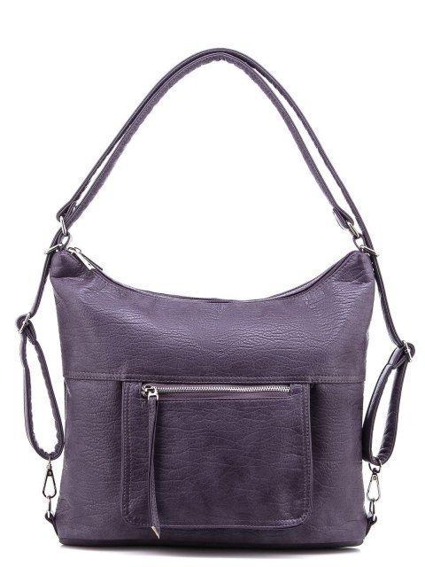 Фиолетовая сумка мешок S.Lavia - 2309.00 руб