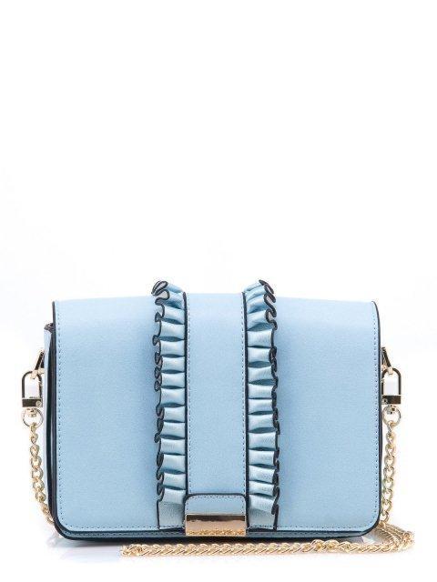 Голубая сумка планшет Domenica - 1100.00 руб