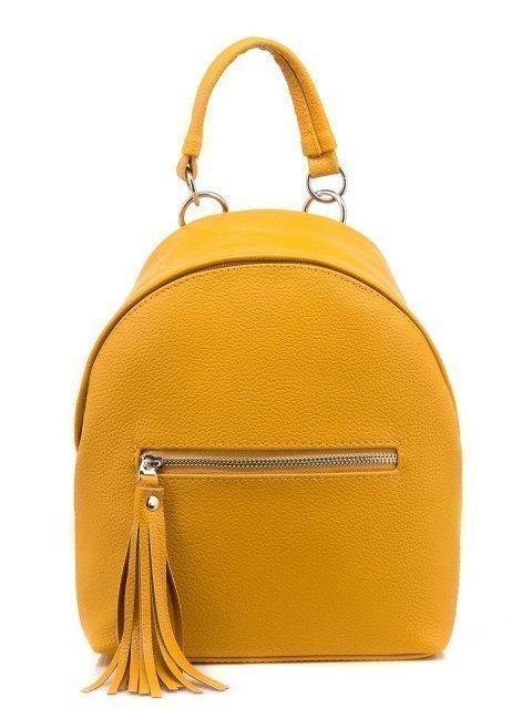 Жёлтый рюкзак S.Lavia - 2099.00 руб