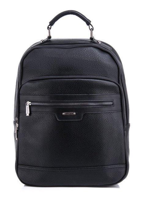 Чёрный рюкзак Bradford - 2990.00 руб