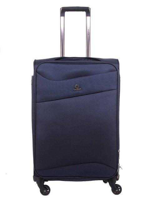 Синий чемодан 4 Roads - 7199.00 руб