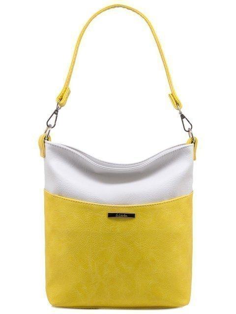 Жёлтая сумка планшет S.Lavia - 1959.00 руб