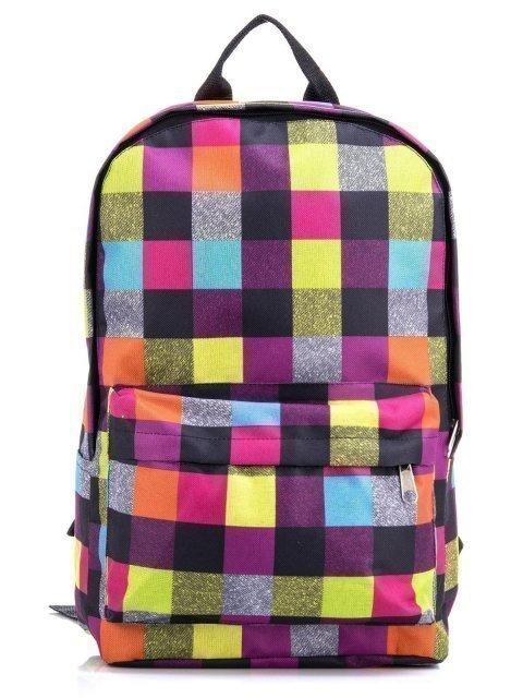 Розовый рюкзак Lbags - 920.00 руб