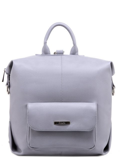 Серый рюкзак S.Lavia - 2399.00 руб